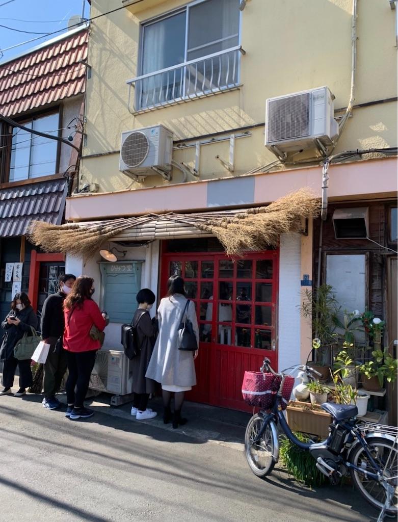 f:id:tokyoaruki:20210326135814j:image