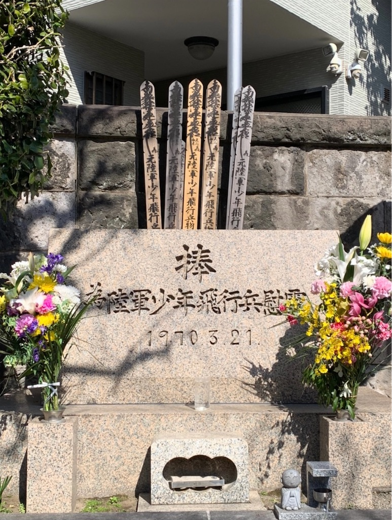 f:id:tokyoaruki:20210326140246j:image