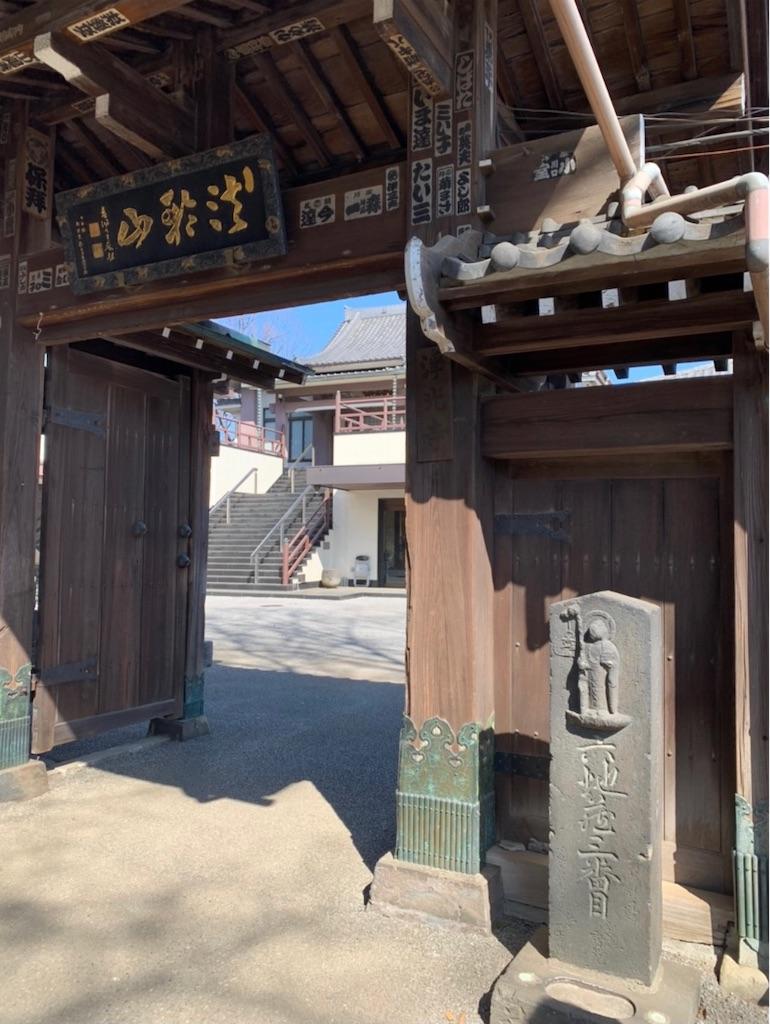 f:id:tokyoaruki:20210326140305j:image