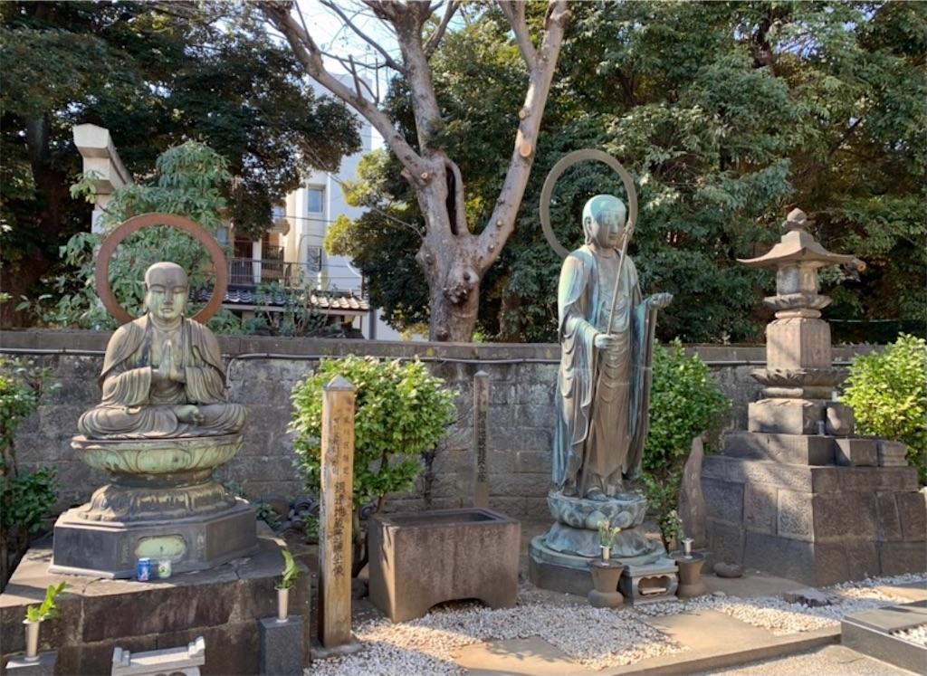 f:id:tokyoaruki:20210326140402j:image