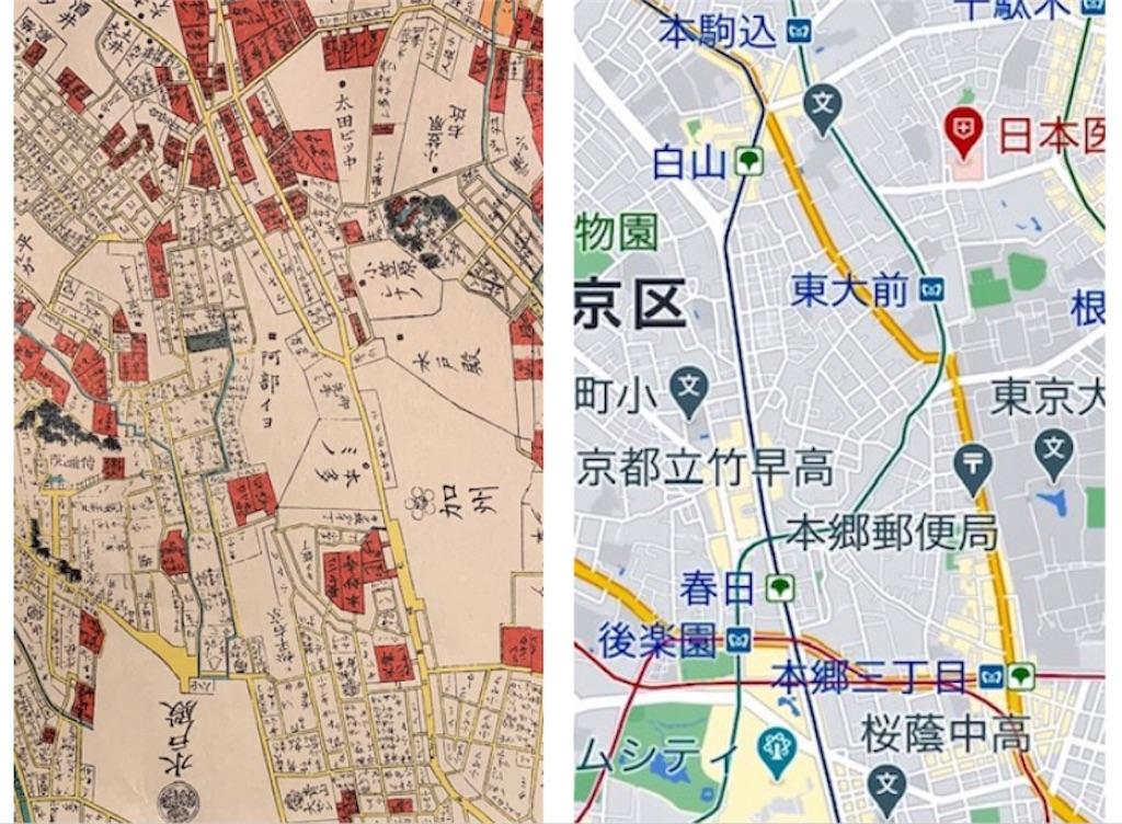 f:id:tokyoaruki:20210326143103j:image