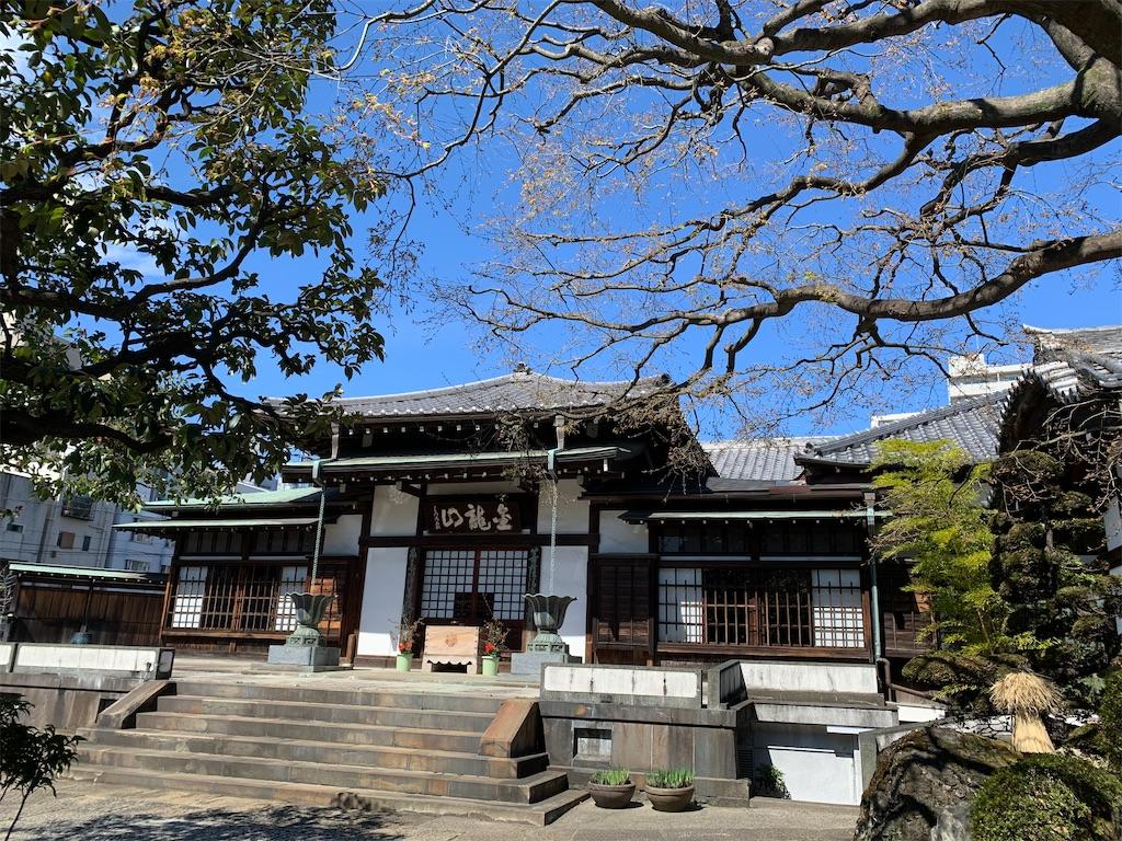 f:id:tokyoaruki:20210326144121j:image