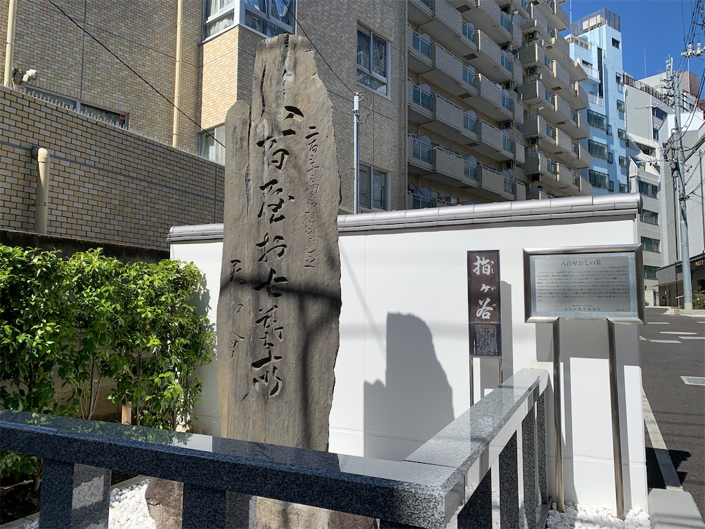 f:id:tokyoaruki:20210326144359j:image