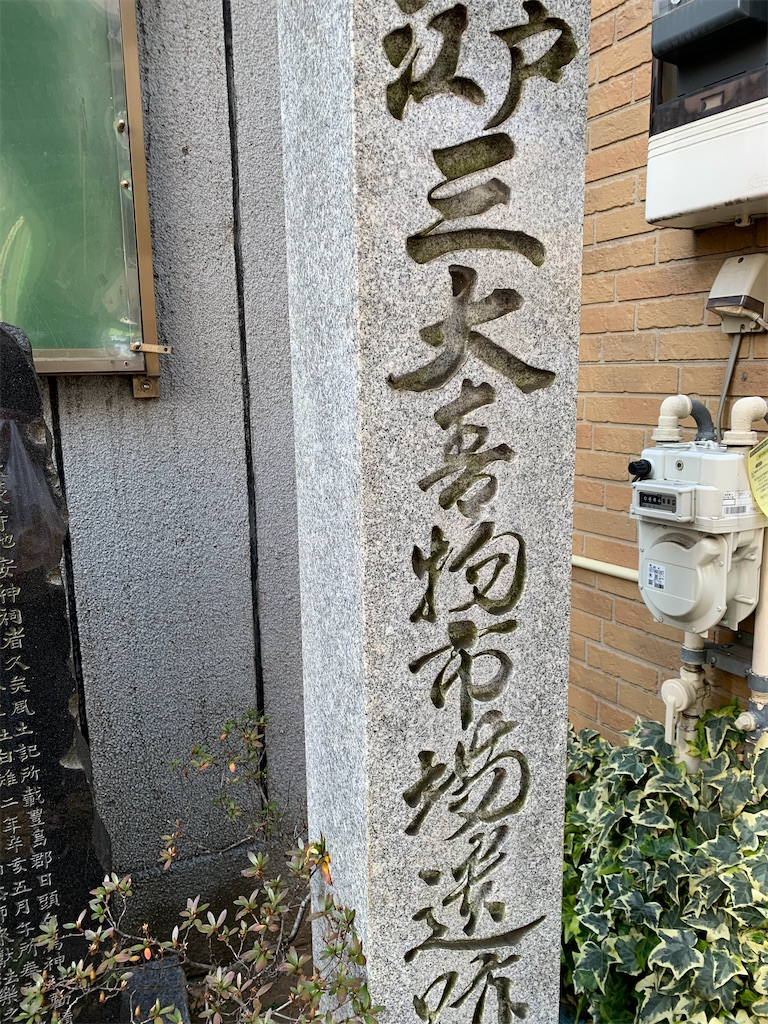 f:id:tokyoaruki:20210326144611j:image