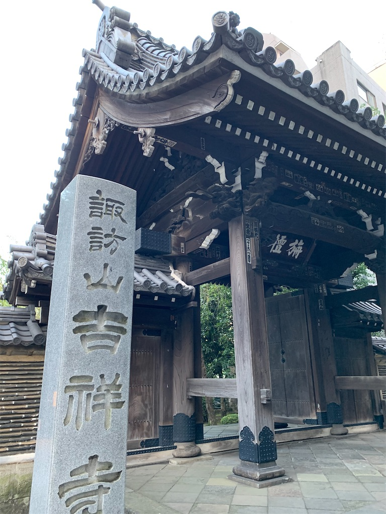 f:id:tokyoaruki:20210326144801j:image