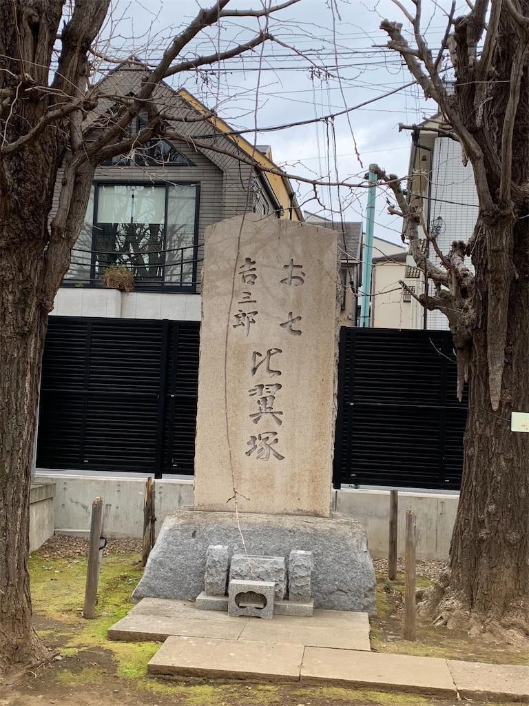 f:id:tokyoaruki:20210326145303j:image