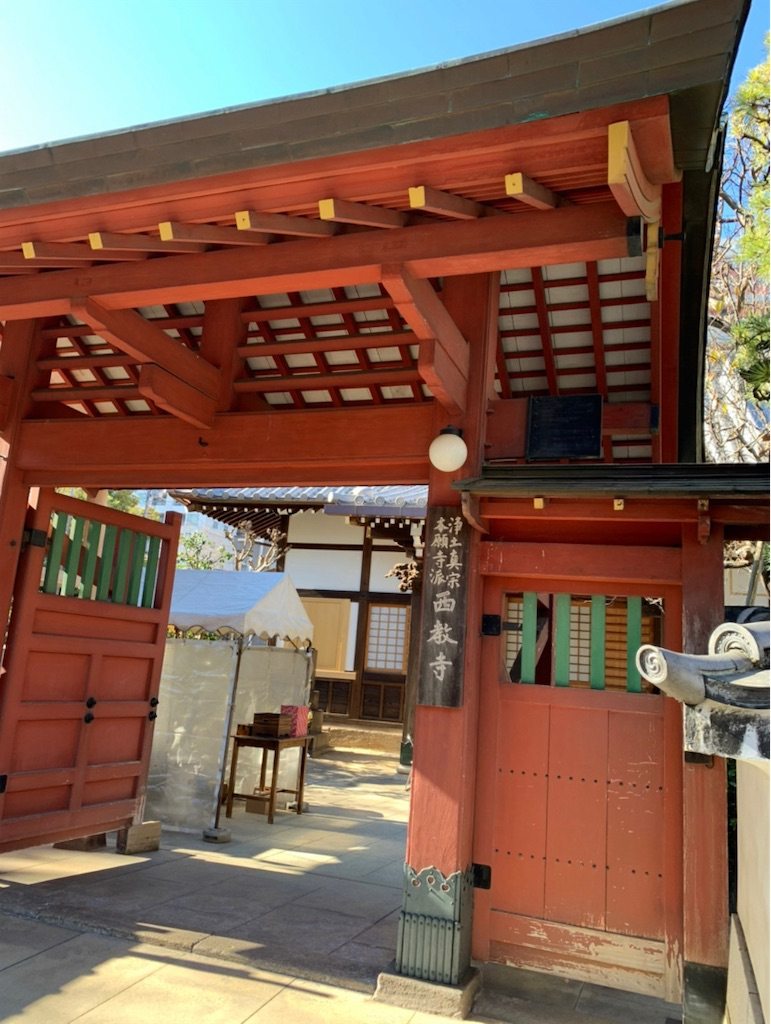 f:id:tokyoaruki:20210326150909j:image