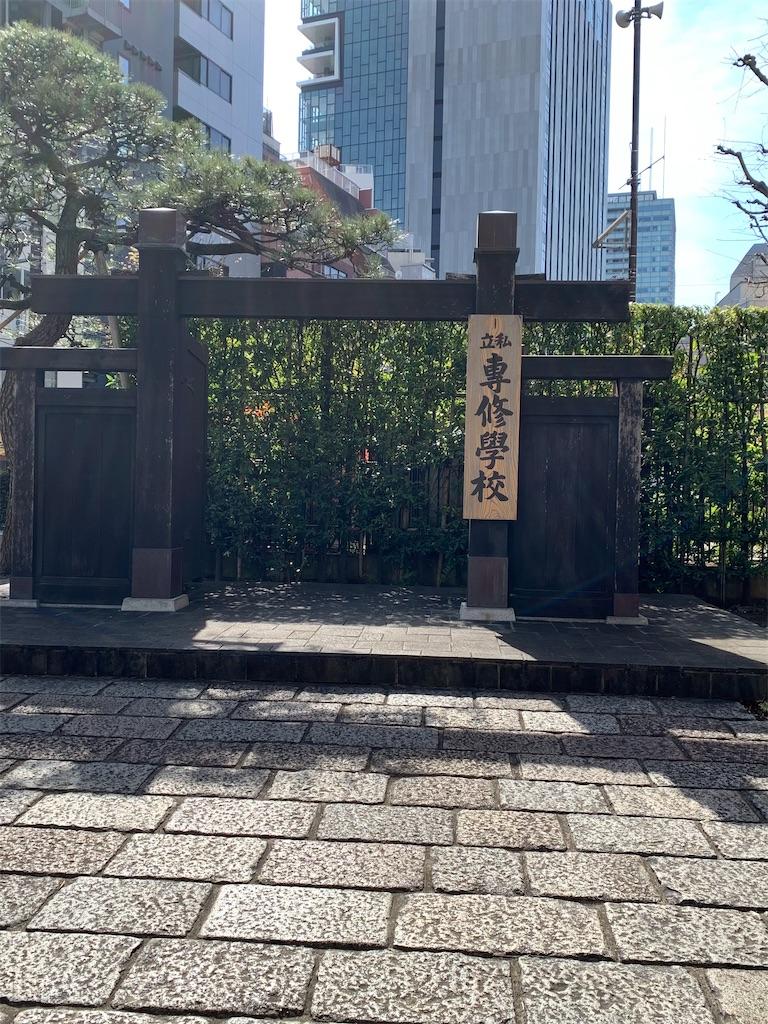 f:id:tokyoaruki:20210326151022j:image