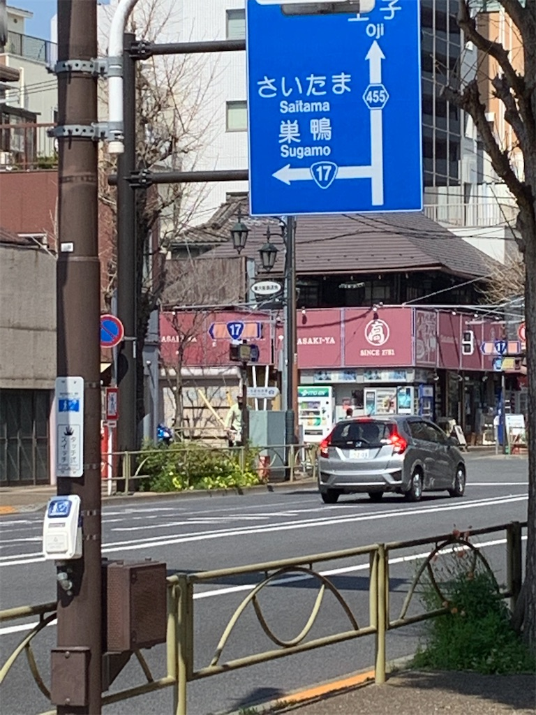 f:id:tokyoaruki:20210326184959j:image