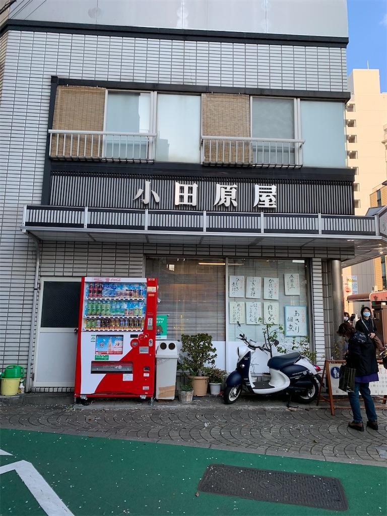 f:id:tokyoaruki:20210326220241j:image