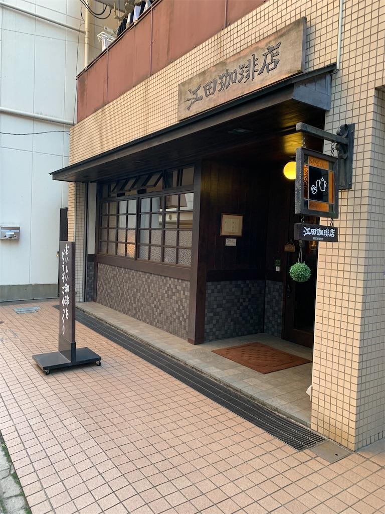 f:id:tokyoaruki:20210326220250j:image