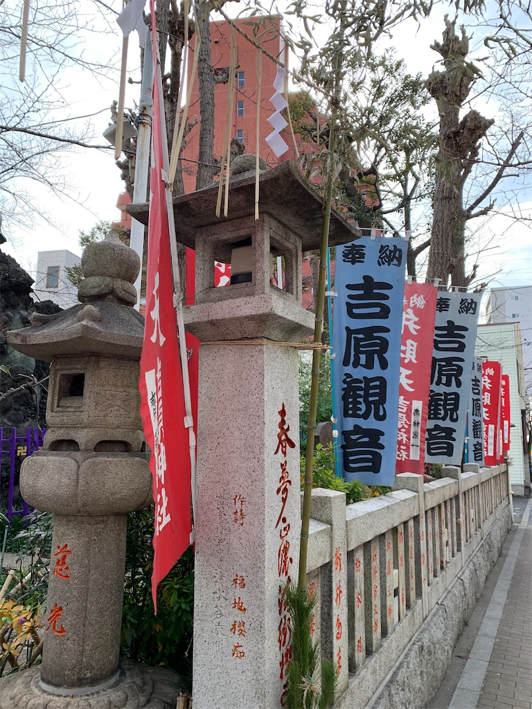 f:id:tokyoaruki:20210410134612j:image