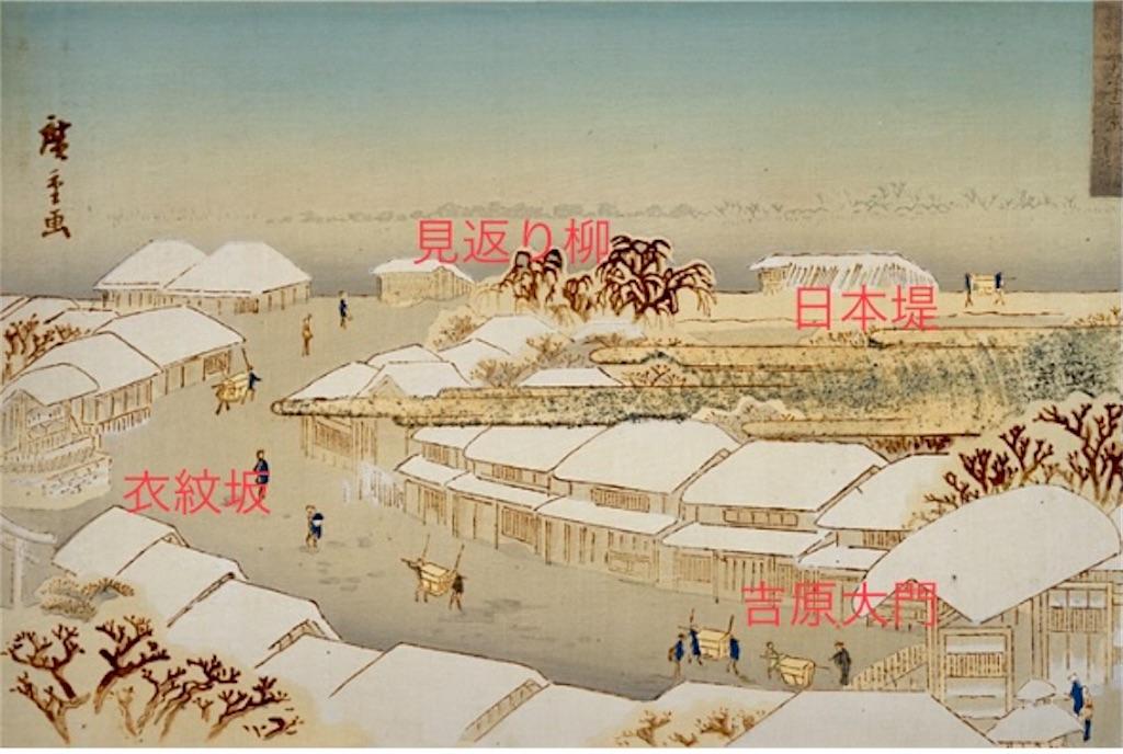 f:id:tokyoaruki:20210410135258j:image