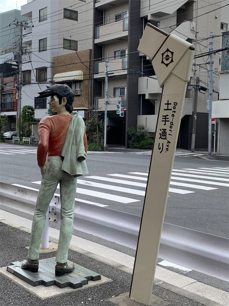f:id:tokyoaruki:20210410135751j:image
