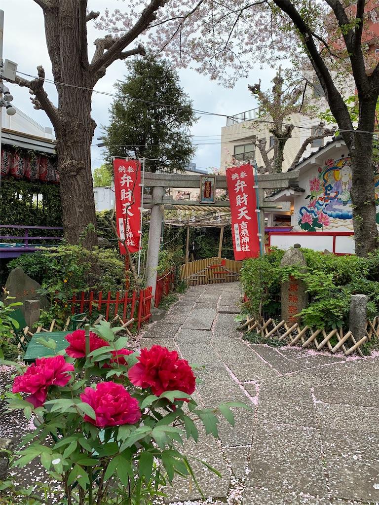 f:id:tokyoaruki:20210410141638j:image