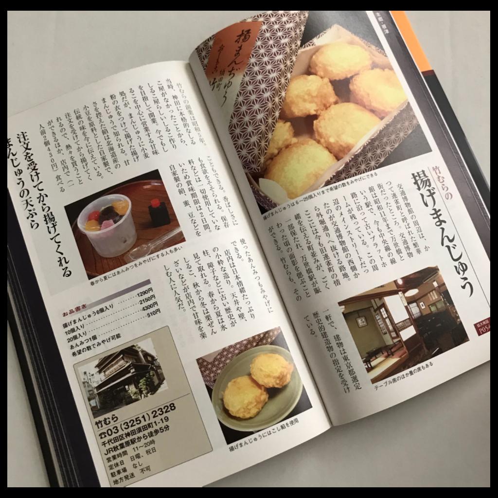 f:id:tokyoblog:20180719112721p:plain