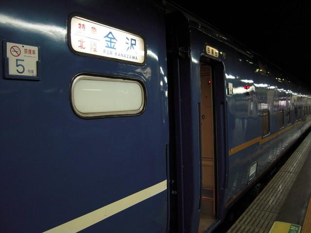f:id:tokyocat:20080822105745j:image