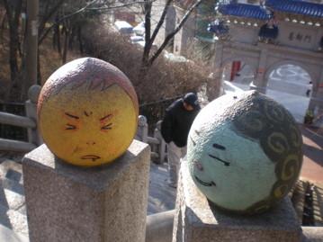 f:id:tokyocat:20090612102007j:image
