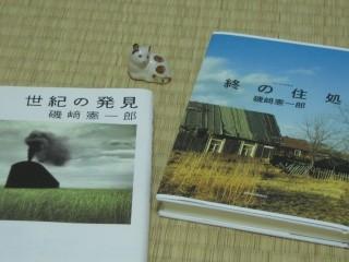 f:id:tokyocat:20090801030424j:image