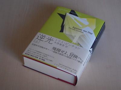 f:id:tokyocat:20101205083241j:image