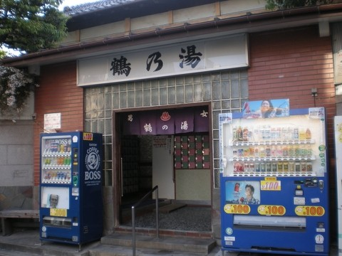 f:id:tokyocat:20120101020653j:image