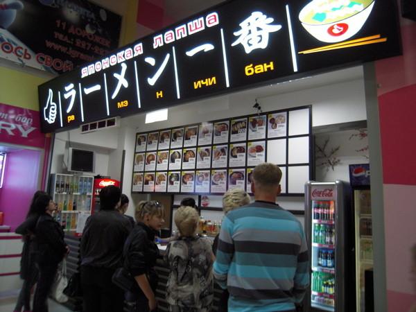 f:id:tokyocat:20120826124835j:image