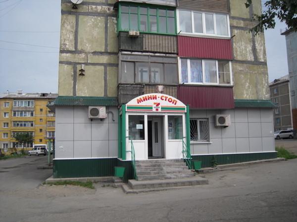 f:id:tokyocat:20120826124944j:image