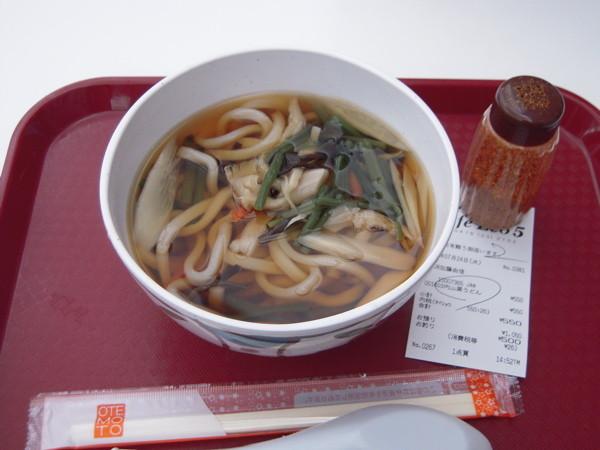 f:id:tokyocat:20120826125619j:image