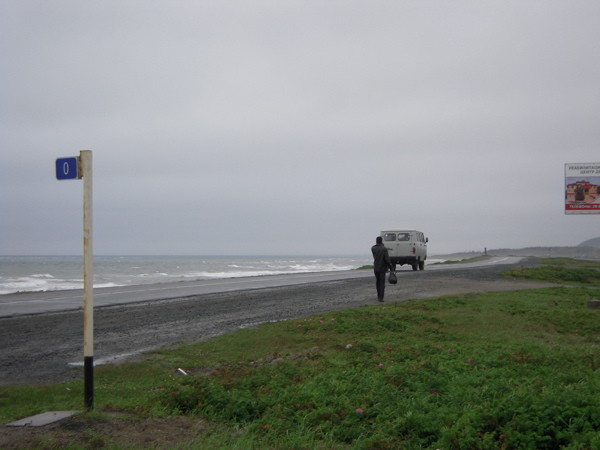f:id:tokyocat:20120826165104j:image