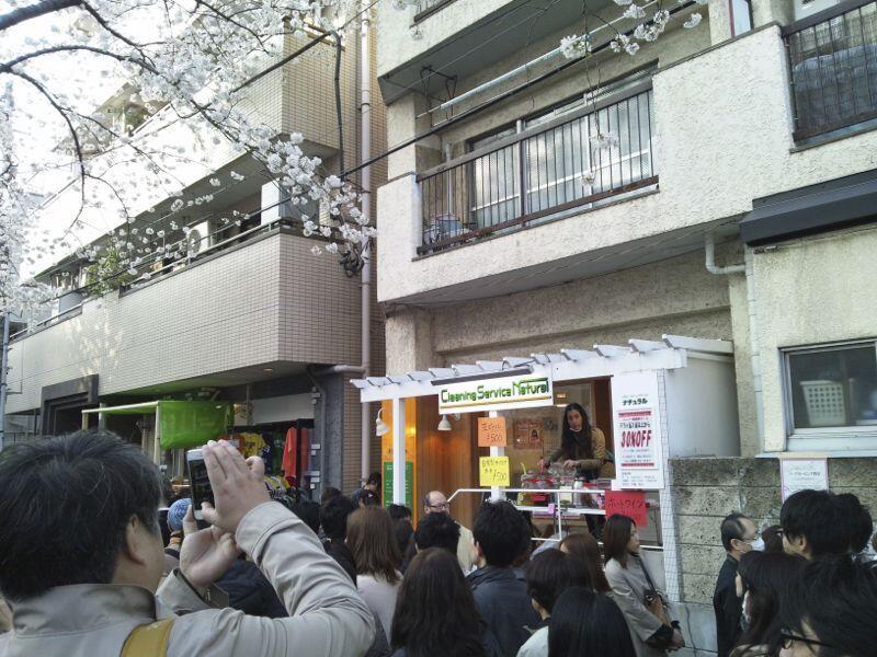 f:id:tokyocat:20130416031422j:image