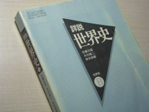 f:id:tokyocat:20130509040841j:image