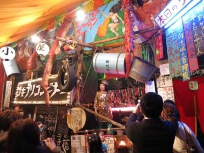 f:id:tokyocat:20131117133845j:image