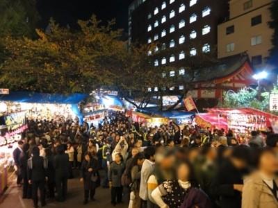 f:id:tokyocat:20131117133846j:image