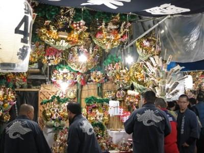 f:id:tokyocat:20131117133847j:image