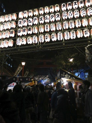 f:id:tokyocat:20131117133849j:image