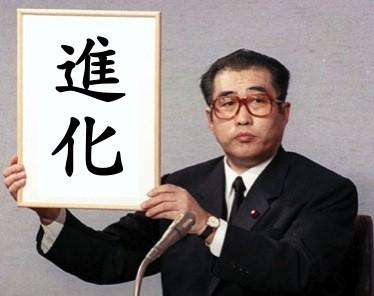 f:id:tokyocat:20131231120422j:image