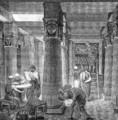 アレクサンドリアの図書館(パブリックドメイン)