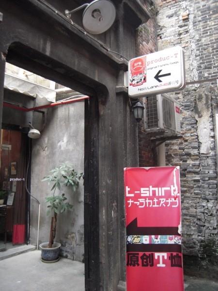 f:id:tokyocat:20140419085013j:image:w450:w600