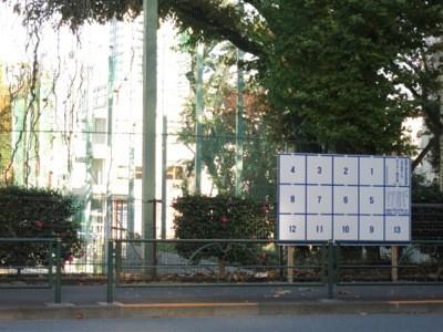 f:id:tokyocat:20141124074147j:image