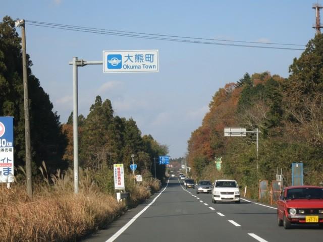f:id:tokyocat:20141205054938j:image:w640