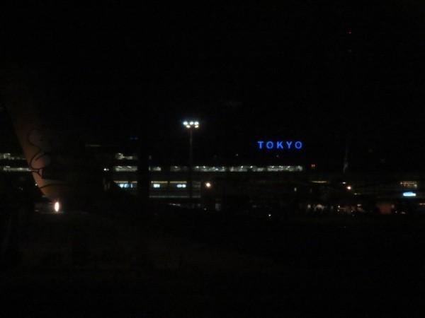 f:id:tokyocat:20180624004048j:image:w600