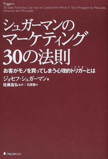 f:id:tokyoclan:20210321001104p:plain