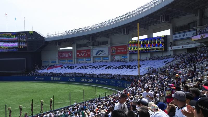 f:id:tokyocubanos:20160719002907j:image:w640