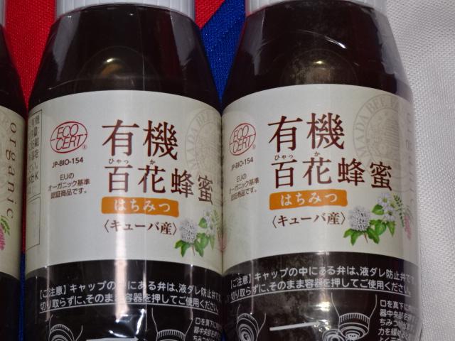 f:id:tokyocubanos:20161101162458j:image:w640