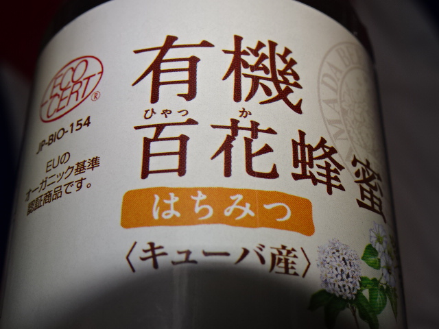 f:id:tokyocubanos:20161101162551j:image:w640