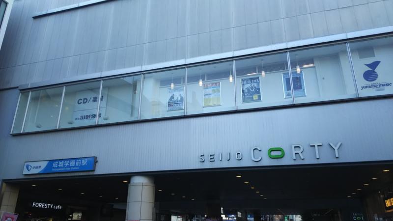 f:id:tokyocubanos:20170204160919j:image:w640