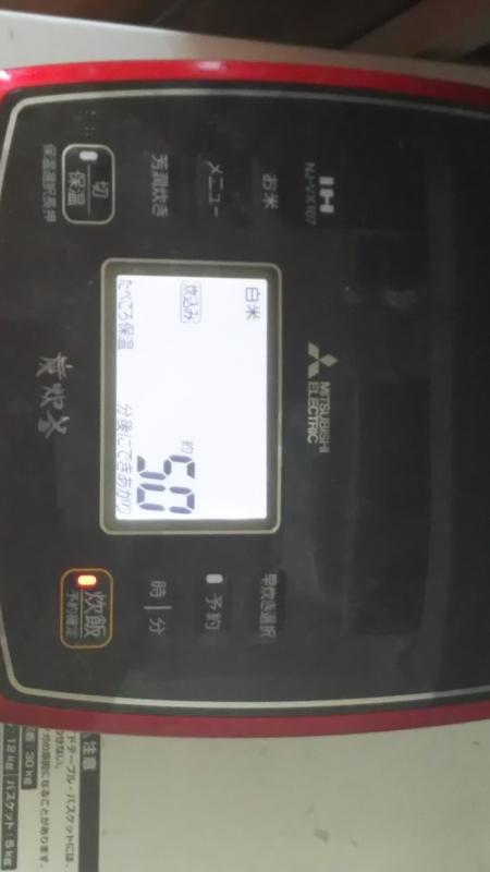 f:id:tokyocubanos:20170520112141j:image:w640
