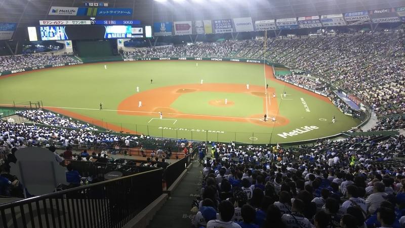 f:id:tokyocubanos:20180915175014j:image:w640