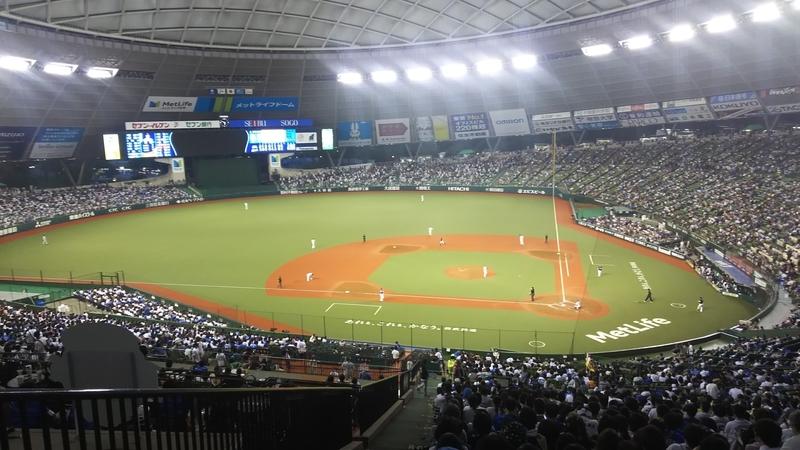 f:id:tokyocubanos:20180915175018j:image:w640