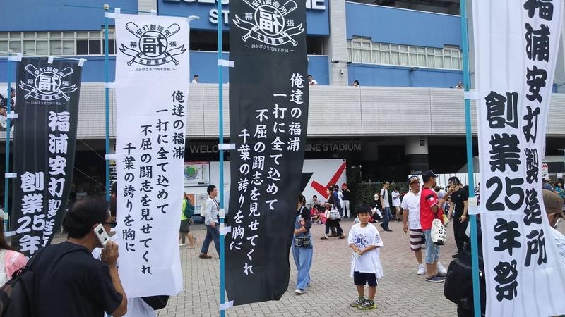 f:id:tokyocubanos:20180916130550j:image:w640